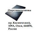 фото Транспортерное полотно на косилку Challenger