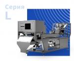 Ленточные фотосепараторы для непищевых продуктов Серия L (32-192 лотка)